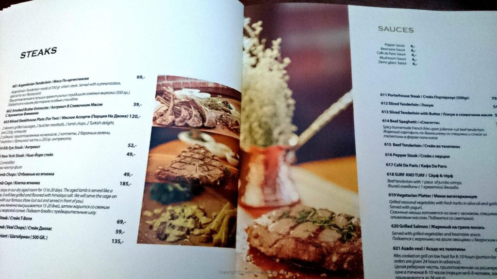 menu-my-steakhouse-antalya